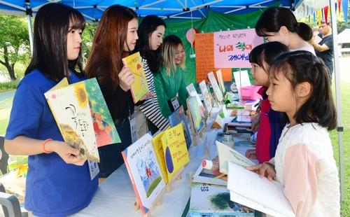 책 속으로 풍덩~ 20일 광주 서구 책 축제