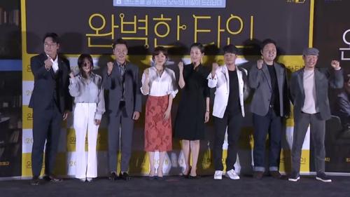 """[영상] '완벽한 타인' 이서진 """"능글맞은 캐릭터, 내겐 힘든 도전"""""""