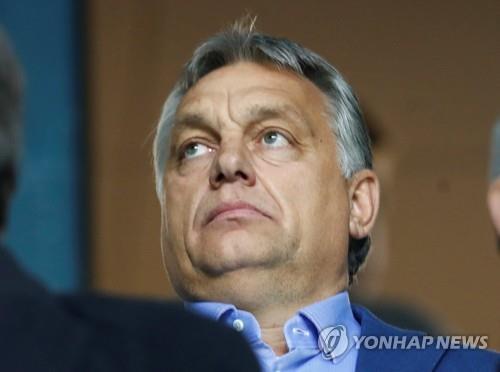 법치훼손 논란 헝가리·폴란드, EU 제재 무력화 '공조'