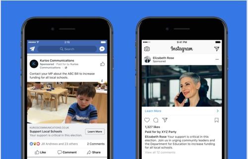 페이스북, 영국서 정치광고에 광고주 신원 등 공개
