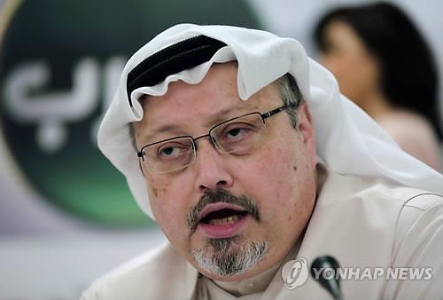 유엔인권대표, '카슈끄지 사건' 외교면책 유예 촉구