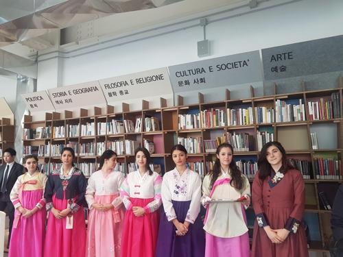 로마 '라 사피엔차' 대학에 한국자료실 개관
