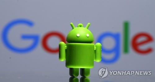 """구글 """"유럽 스마트폰에 크롬·플레이스토어 사용료 부과"""""""