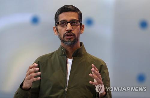 구글 CEO, 中검열 맞춘 검색엔진 비밀 프로젝트 첫 인정