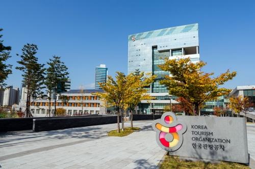 한국관광공사, 일본 관광업계 오피니언 리더 방한유치