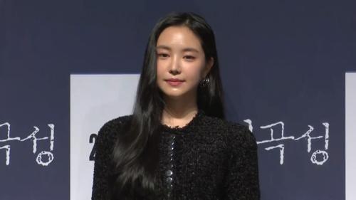 """[영상] '여곡성' 손나은 """"첫 피 분장, 볼 때마다 소름끼쳐"""""""