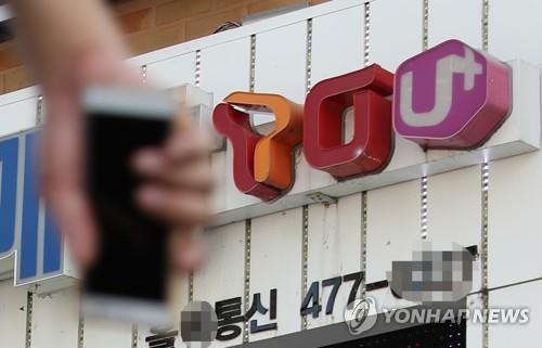 통신3사, 3분기 예상 영업익 6%↓…요금인하 정책 영향