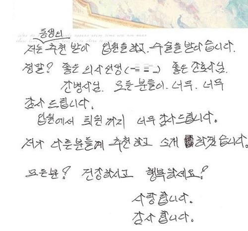 [김길원의 헬스노트] 심평원 '진료비 삭감', 경쟁병원장이 심사위원?