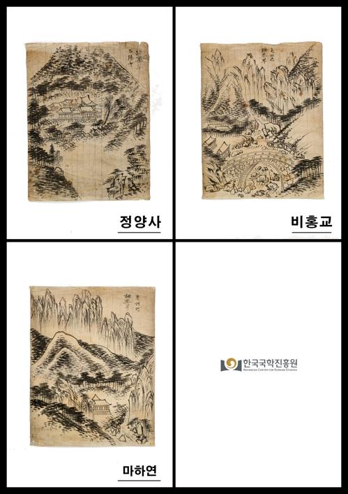겸재 정선 초본 금강산 그림 7점 발굴·공개