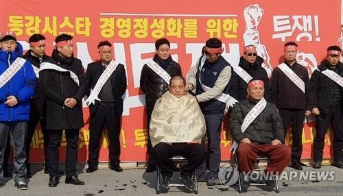 """위기의 동강시스타…영월군수 """"매각뿐"""" vs 노조 """"반대"""""""