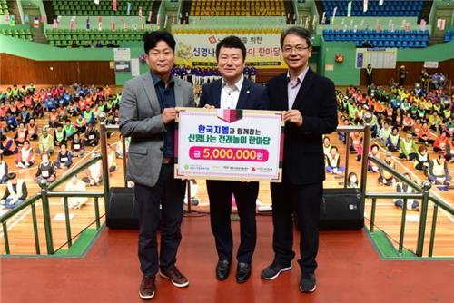 한국지엠 창원공장, 어르신 놀이 한마당 8년째 후원