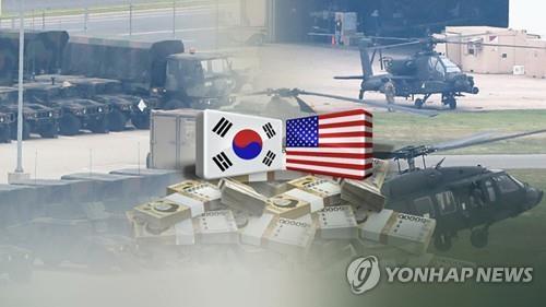 한미 방위비협상 8차회의 내일도 개최…재차 연장