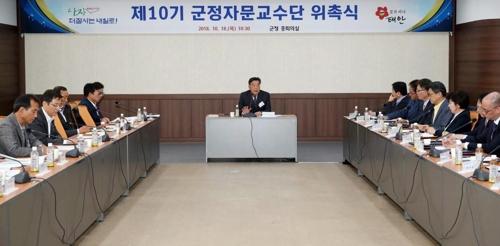 [충남소식] 태안군 군정자문교수단 20명 위촉