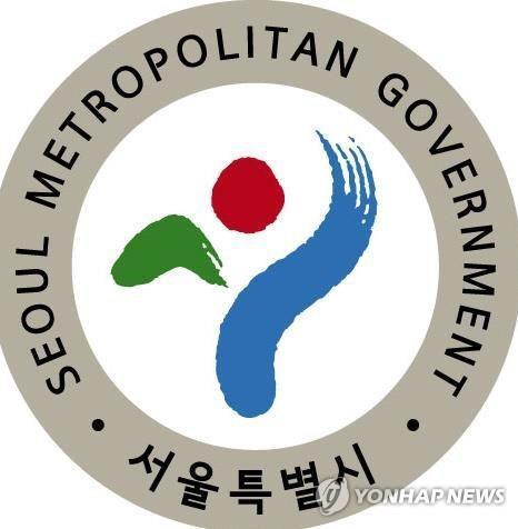 서울시, 교통지도분야 단속공무원 96명 공개채용