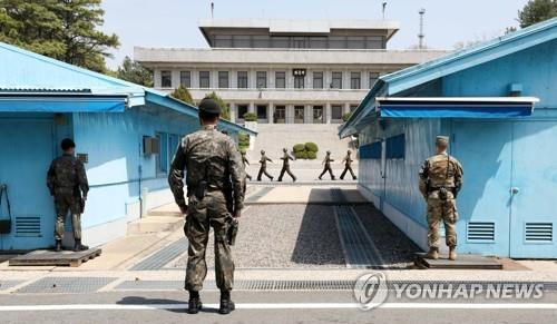 판문점 공동경비구역  [연합뉴스 자료사진]