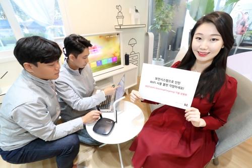 """KT, 와이파이 끊김 방지기술 상용화…""""단말 300만대에 적용"""""""