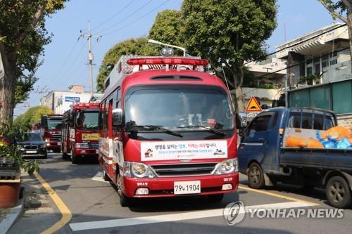 소방차량 [연합뉴스 자료사진]