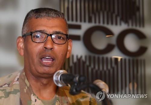 """유엔사 """"판문점 JSA 지뢰제거 어제 검증…다음단계 지원"""""""