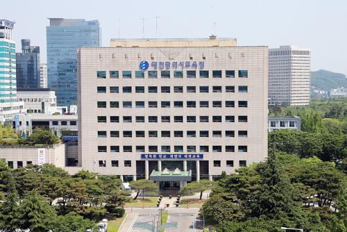대전시교육청 전경