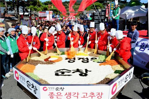 """""""고유의 맛""""…순창장류축제·세계발효소스박람회 팡파르"""