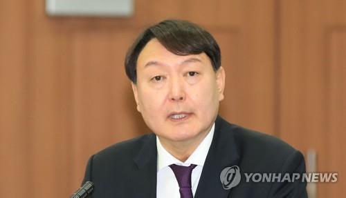 """윤석열 """"영장기각 사태 실망…애로 많지만 철저히 진상규명"""""""