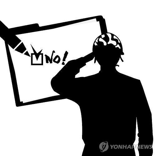 종교·양심 따른 병역거부, 유죄냐 무죄냐…대법 30일 선고