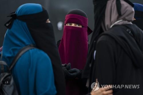 알제리, 직장서 얼굴 전체 가리는 '니캅' 금지