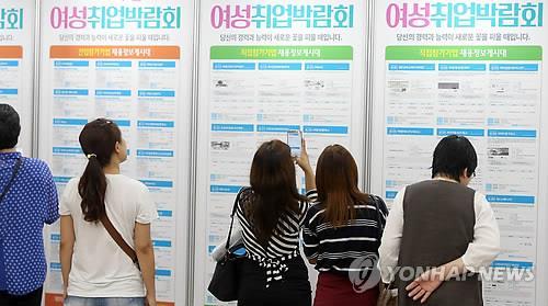 '경력단절예방주간' 신설…새일센터 지원사업 확대