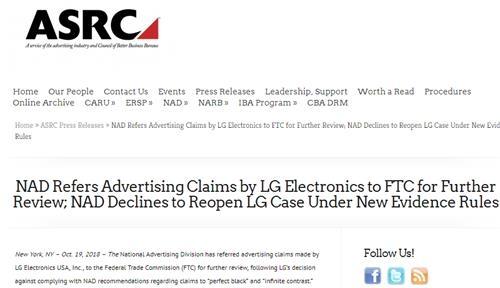 LG전자, 올레드TV '과장 광고' 논란으로 美FTC '도마 위'