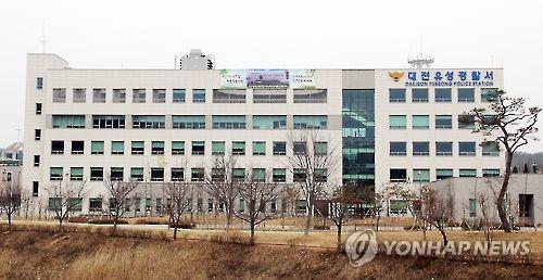대전 시외버스터미널서 술 취한 20대 승객이 기사 폭행