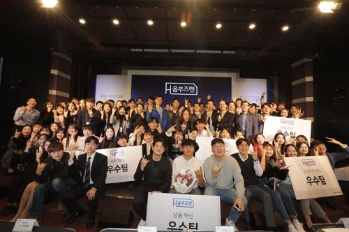 """""""고객 쓴소리 경청""""…현대차, 옴부즈맨 3기 제안 발표회"""