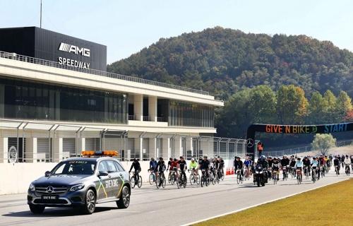 벤츠코리아, 기부 자전거 대회 '기브앤바이크' 개최