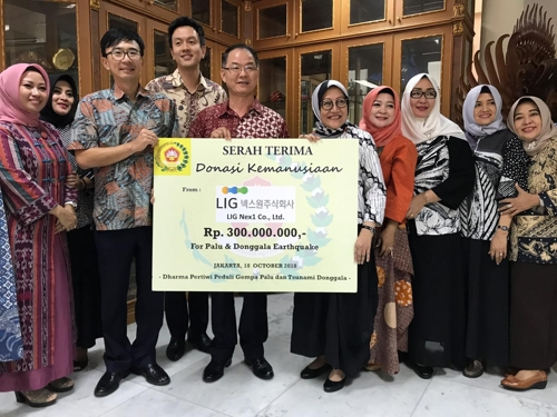 LIG넥스원, 인도네시아 지진 피해복구 성금 전달