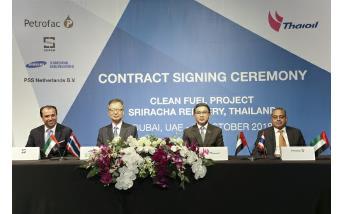 삼성엔지니어링, 태국서 1조2천억원 정유플랜트 수주