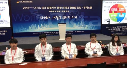 """""""유연함·다양성이 中의 매력"""" 베이징무역스쿨 차세대 리더 5人"""