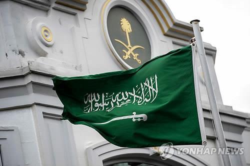 사우디, 카슈끄지 수사 불신에 사법권 독립 반박…아랍권 규합