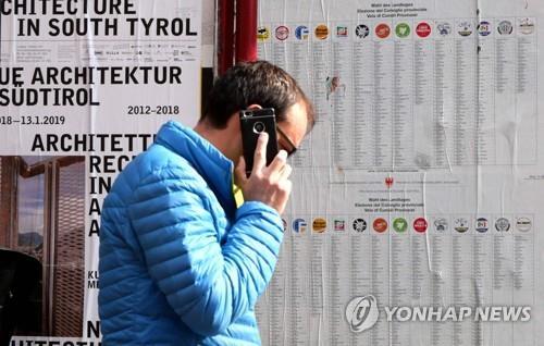 오스트리아·伊, 남티롤州 선거 촉각…이중국적·자치확대 현안