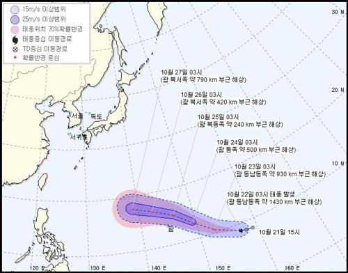 제26호 태풍 '위투' 발생…우리나라에는 영향 없을 듯
