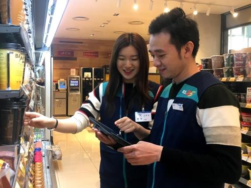 GS25, 베트남 현지 직원 초청 교육…한국 편의점 노하우 전수