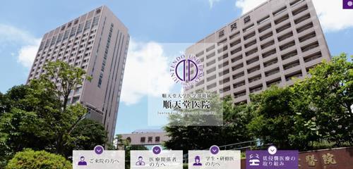 日서 '여성·3수이상' 차별 파문 '확산'…문제대학 5곳으로 늘어