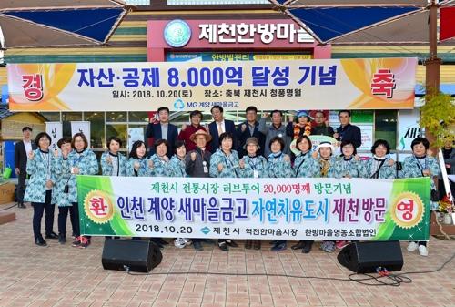제천 전통시장 '러브투어' 참가자 올해 2만명 돌파