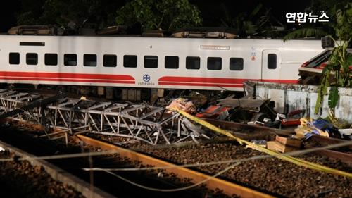[영상] '사상자 193명' 대만 최악의 열차 사고…원인은?