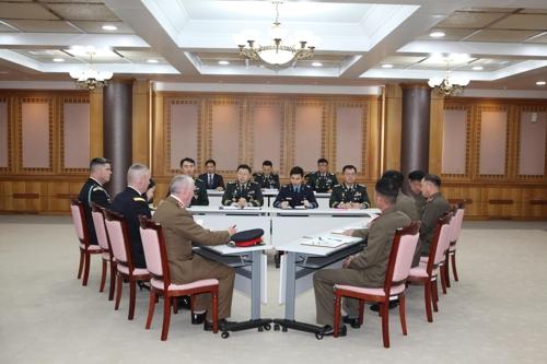 'JSA 비무장화' 25일까지 완료…남·북·유엔사 3자협의체 합의