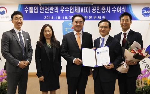 삼성바이오로직스, '수출입 안전관리 우수' 인증 획득