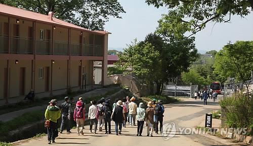 '평화로 물든 DMZ' 27∼28일 캠프 그리브스서 문화 축제