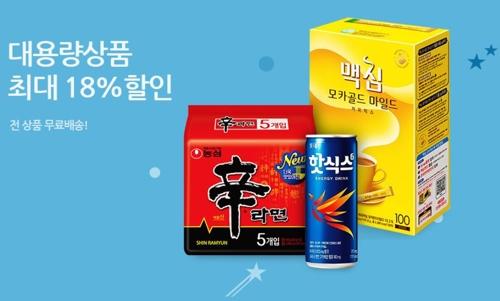 """티몬 """"온라인에서는 대용량 생필품이 더 잘 팔린다"""""""