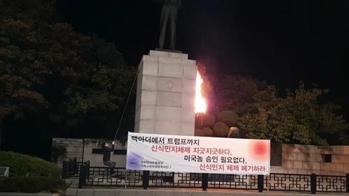 반미단체 목사, 또 맥아더 동상에 불지르며 시위…경찰 수사