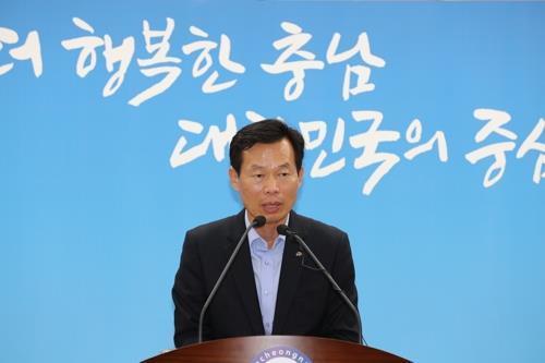 """""""천안을 축구메카로…"""" 충남도 '축구종합센터' 유치 추진"""