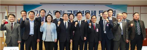 이재명 복지실험 '기본소득제' 도입 시동…조례 제정