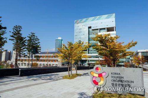 9월 방한객 지난해 대비 18.5% ..